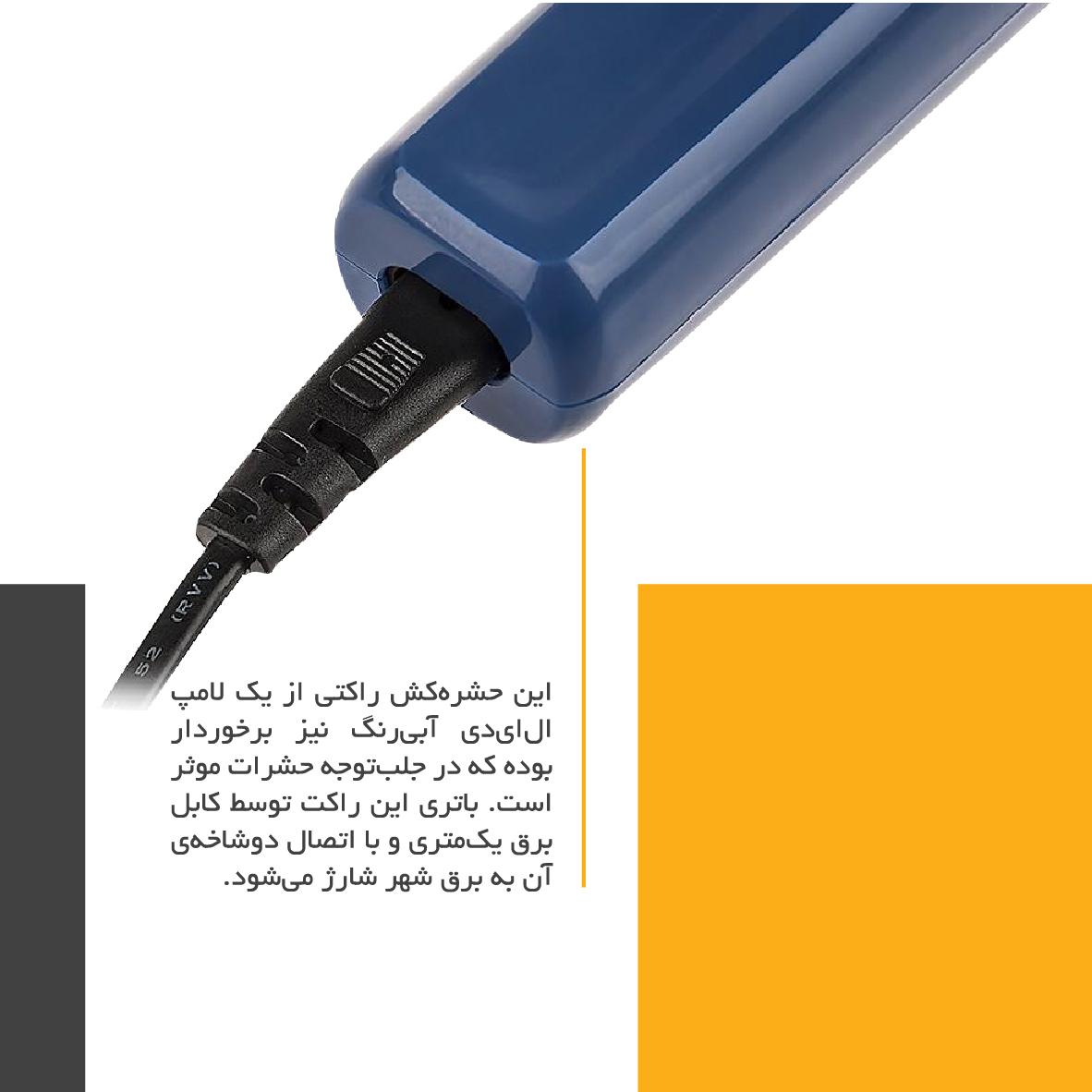 چراغ های شارژی و اضطراری SH-W1704
