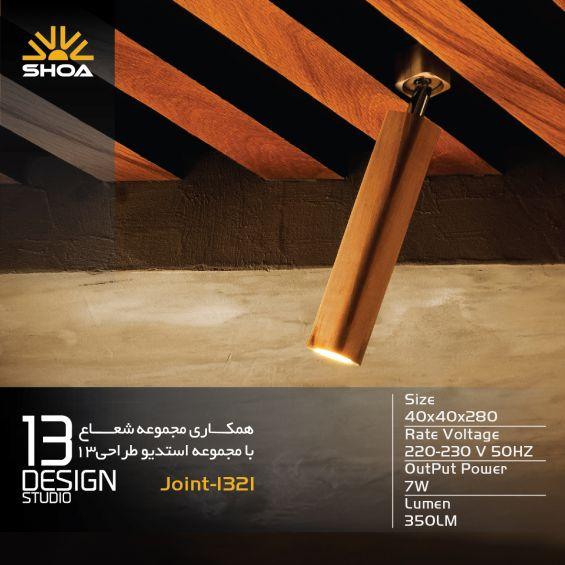 چراغ های دکوراتیو چوبی 13-Goint-1321