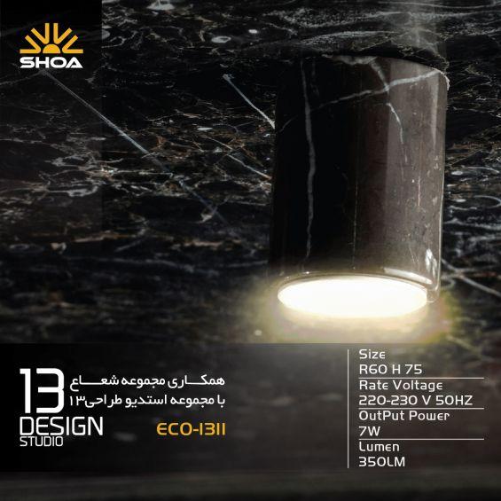 چراغ های دکوراتیو چوبی 13-ECO-1311