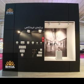 نمایشگاه صنعت برق سال 98