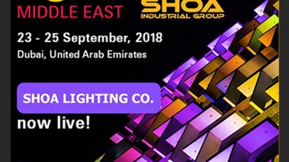 نمایشگاه روشنایی دبی